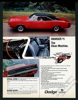 1968 Dodge Charger R/T RT red car 3 color photo vintage print ad