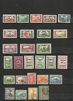 IRAK collection 1918-1958 MH and used (5 scans)