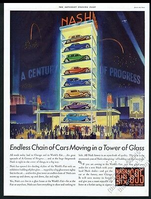 1933 Century of Progress Chicago World's Fair Nash car tower vintage print ad