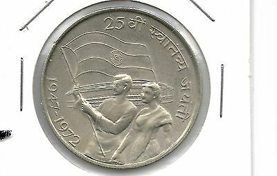 India 1972 10 Rupees Silver Unc Coin