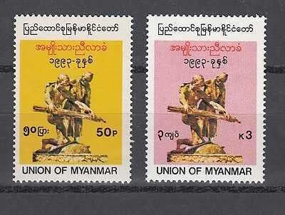 Myanmar  316/17  Nationalkongress   ** (mnh)