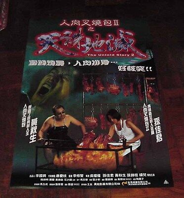"""Anthony Wong """"The Untold Story 2"""" Emotion Cheung RARE HK ORIGINAL 1998 Poster"""