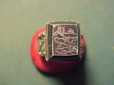 Near Eastern hand crafted intaglio  ring, black stone stone  circa 1700-1900