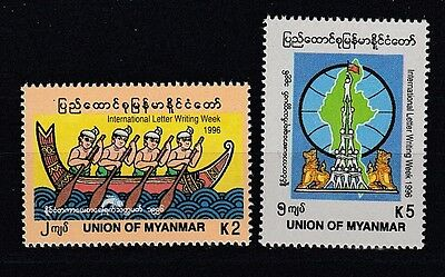 Myanmar  333 - 34  Traditionelle Mannschaftssportarten   ** (mnh)