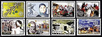 Afghanistan - 2005 -  Complete Set (perf.) - 50th Anniversary Europa Cept ** MNH