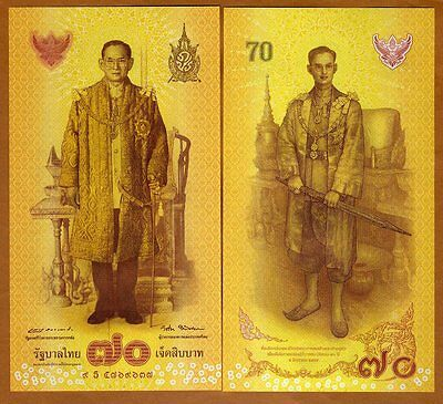 Thailand, 70 Baht, ND (2016), P-New UNC   King's 70th anniversary of accession