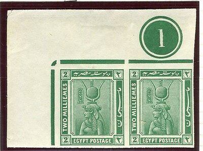 EGYPT;  1914 early Pictorial issue fine Mint IMPERF PAIR VARIETY, 2m. value