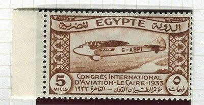 EGYPT;  1933 Aviation Congress Cairo fine Mint hinged Marginal 5m. value