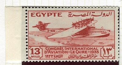 EGYPT;  1933 Aviation Congress Cairo fine Mint hinged Marginal 13m. value