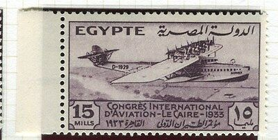 EGYPT;  1933 Aviation Congress Cairo fine Mint hinged Marginal 15m. value