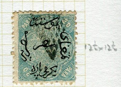 EGYPT;  1866 early classic First issue fine used 20pa. value,