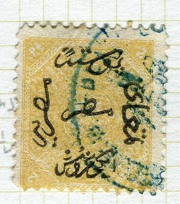 EGYPT;  1866 early classic First issue fine used 2Pe. value,