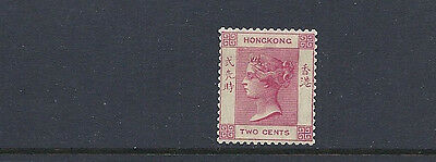 HONG KONG 1882-86 QV (SG 33 2 cent rose) F/VF MLH