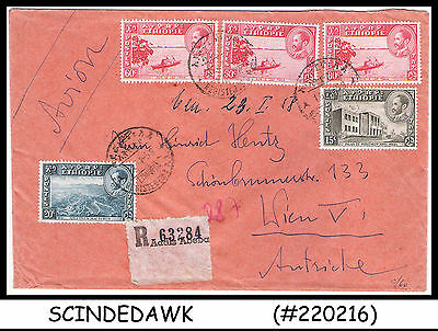 Ethiopia - 1958 Registered Envelope With Stamps