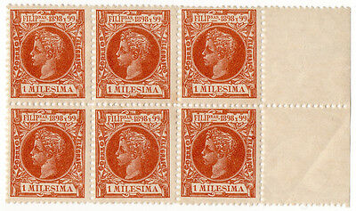 (I.B) Philippines Postal : Definitive Heads 1m