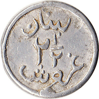 1941 Lebanon 2-1/2 Piastres Error Coin Extra Metal Cud WWII Coinage KM#13