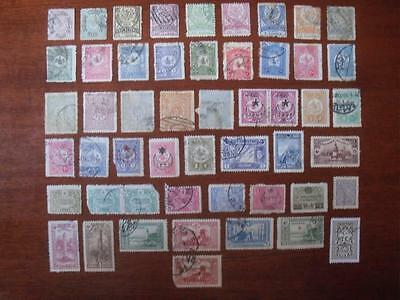Turkey Turkish Collection of Vintage Used Stamps