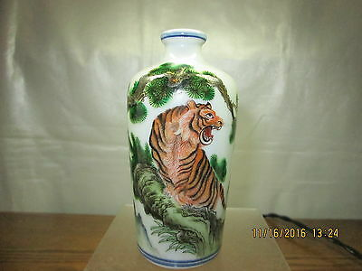 Vintage Chinese Handpainted Tiger Glass Vase Signed