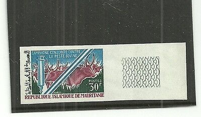 Mauritania- Unlisted Imperf Stamp From 1967 ( Mnh )