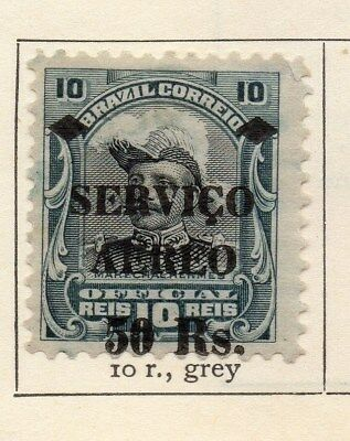 Brazil 1928 Early Issue Fine Used 50r. Surcharged 113323