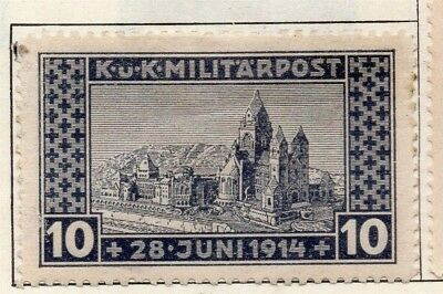 Bosnia Herzegovina 1917 Early Issue Fine Mint Hinged 10h. 113408