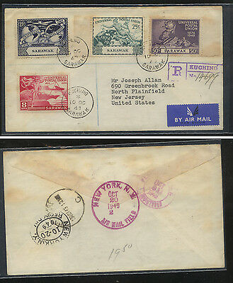 Sarawak   176-79 registered first  day  cover  1949           KEL0901