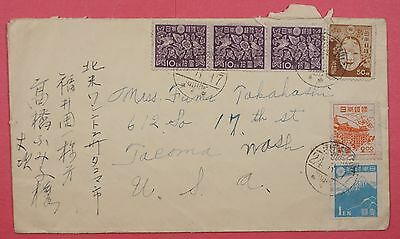 1949 Japan Multi Franked Cover To Usa