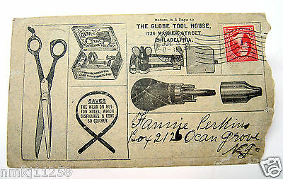 Usa 1896 Antique Commercial Advertising Envelope 2 Cents Stamp Globe Tool House