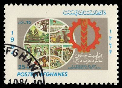 AFGHANISTAN 1118 - Peoples' Democratic Party (pf41284)