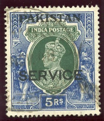 Pakistan 1947 KGVI Official 5r green & blue very fine used. SG O12. Sc O12.