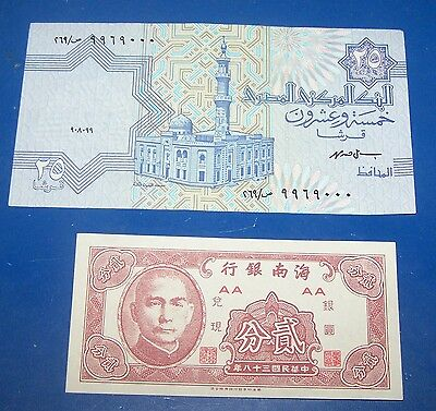FOREIGN  BANK NOTE's  No. 3 set 40