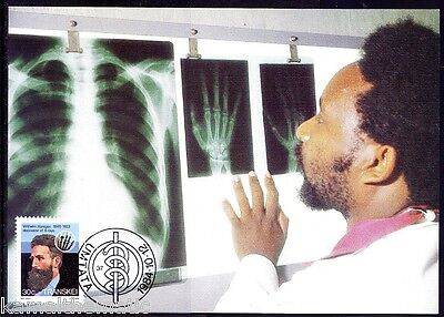 Transkei Maxi Card, Rontgen Discovery of X Ray Radiology Medicine -R10