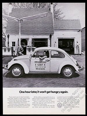 1971 VW Volkswagen Beetle classic car Chinese restaurant photo vintage print ad