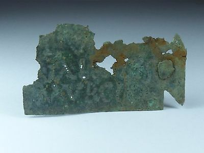 Ancient Roman Bronze Inscribed Votive Plaque 2Nd Century Ad