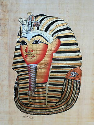 "Egyptian Papyrus -  Hand Made- 9"" x 13"" - Ancient Art Form- King Tut's Mask"