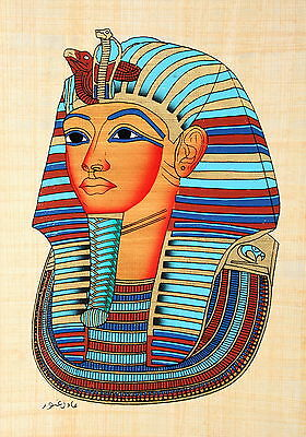 "Egyptian Papyrus  Hand Made- 9"" x 13"" - Ancient Art Form- King Tut's Mask"