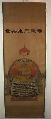"""68"""" Scroll Painting/Printing Portrait of Chinese Emperor"""
