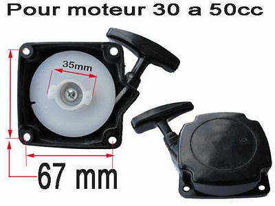 LANCEUR debroussailleuse pompe tariere  30 a 50cc entraxe 67mmm 4in1
