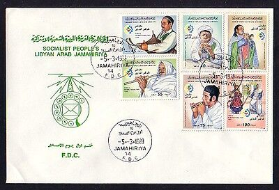 * Libya, Scott cat. 1084-1089. Musicians issue on a First day cover.