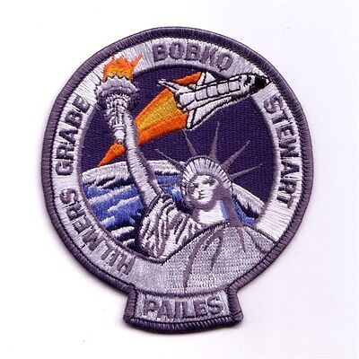 STS-51J space shuttle mission patch - modern version