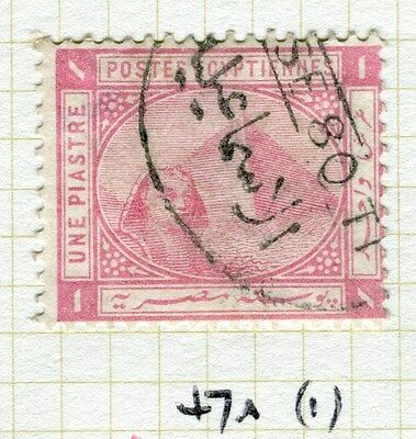 EGYPT;   1879-82 early Pyramid Sphinx issue fine used 1Pi. value,