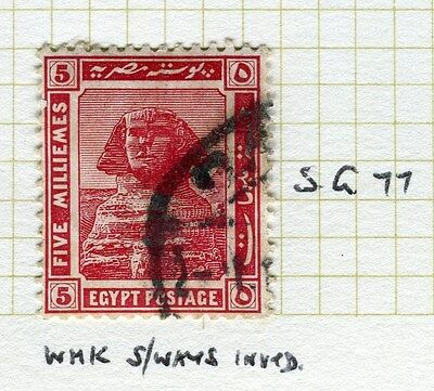 EGYPT;  1914 early Sphinx issue 5m fine used WMK. variety
