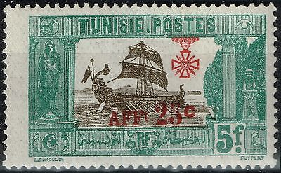 Tunisie Surcharge N° 95 Neuf * Trace Charniere Tres Frais Cote 83 €