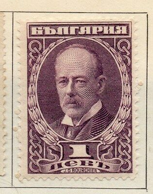 Bulgaria 1922 Early Issue Fine Mint Hinged 1l. 113814
