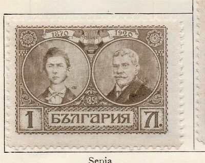Bulgaria 1920 Early Issue Fine Mint Hinged 1l. 113838