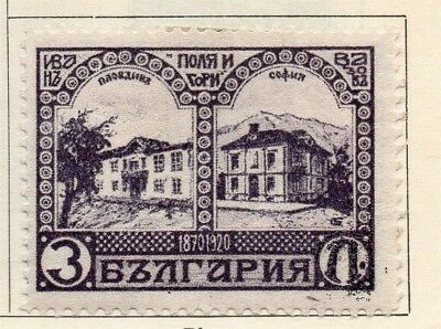 Bulgaria 1920 Early Issue Fine Mint Hinged 2l. 113841