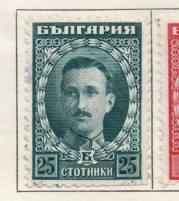 Bulgaria 1921 Early Issue Fine Mint Hinged 25st. 113848