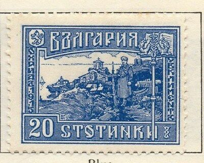Bulgaria 1921 Early Issue Fine Mint Hinged 20st. 113859