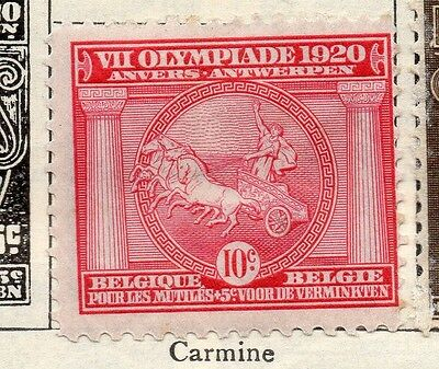 Belgium 1920 Early Issue Fine Mint Hinged 10c. 114291