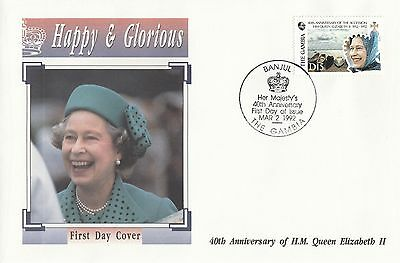 (95188) CLEARANCE Gambia FDC Queen 40 years Anniversary Banjul 2 March 1992